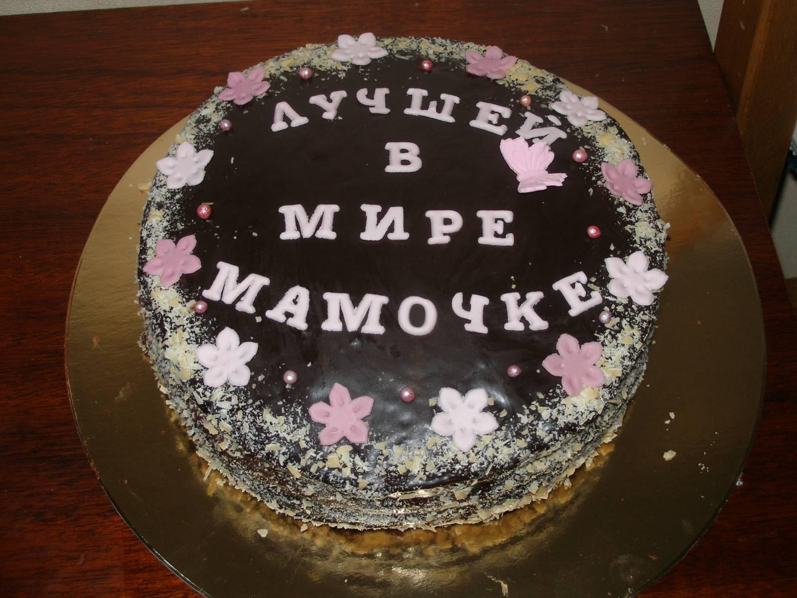 Как сделать надпись на торте фото